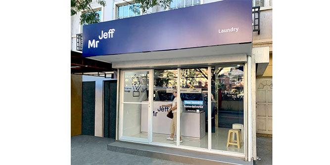 Mr Jeff - Laundry Franchise slide 4