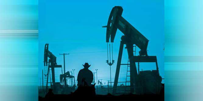 Divine Explorations Oil and Gas Investors slide 1